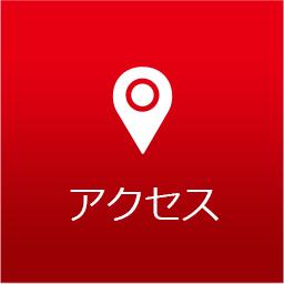 24時間ジム フィットネスならエイチエム関内 横浜市中区 24時間営業 関内駅北口徒歩30秒